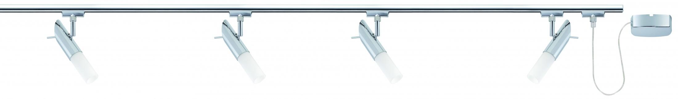 paulmann u rail set urail system set pherus 4x9w. Black Bedroom Furniture Sets. Home Design Ideas